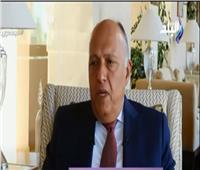 شكري: الحديث عن بيع إثيوبيا لمياه النيل لا يستحق النقاش| فيديو