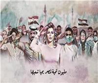 بالفيديو  أصالة تهدي مصر وشعبها أغنية «بنحبك»
