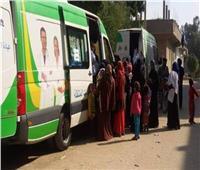 اليوم.. «صحة القاهرة» تنظم قافلة لتنظيم الأسرة بالمرج