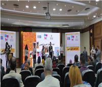 بدء احتفالية تكريم أبطال المنتخب القومي لمتحدي الإعاقة بحضور «صبحي»