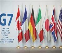 البيان الختامي لـG7 يوجه انتقادات للصين ويدعو لمواصلة التحقيق في منشأ كورونا