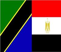وفد مصري يزور تنزانيا لزيادة التبادل التجاري بين البلدين