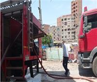 السيطرة على حريق أسفل كوبري «الشرقاوية» في شبرا الخيمة