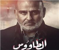 فيديو| المخرج رؤوف عبد العزيز يكشف سر اختياره لأبطال مسلسل «الطاووس»