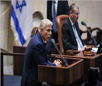 يائير لابيد لـ«كتلة نتنياهو»: كل إسرائيلي يشعر بالخجل منكم