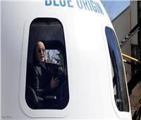 عرض ٱخر مقعد لرحلة فضاء مقابل 28 مليون دولار في مزاد علني