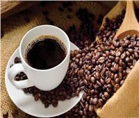 دراسة: تناول ٣ أكواب قهوة يوميًا يُطيل العمر