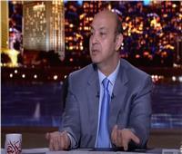عمرو أديب : حصلتُ على اللقاح «عشان لو جالي كورونا مركبش القطر»