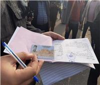 غرامة فورية لـ13 ألف شخص بدون كمامات ومصادرة 2049 «شيشة»