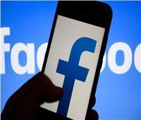 كيف يتم سرقة حسابات فيسبوك؟