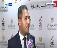 صندوق تحيا مصر: تم تخصيص حساب لتلقي مساهمات إعمار غزة..فيديو