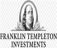 «تمبلتون»: الاقتصاد المصري واصل نموه رغم الانخفاض الحاد بمعظم اقتصادات العالم