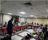 الهيئة الانجيلية تختتم برنامج «مهارات التفكير وإدارة الجلسات الحوارية»