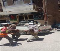 حملة لرفع الاشغالات بشوارع حي غرب أسيوط