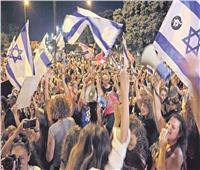 ترقب فى الأراضى المحتلة لمسيرة الأعلام