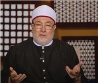 خالد الجندى: كورونا  نتاج «البطر» على النعم.. فيديو
