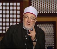 خالد الجندى يحذر: هذا الأمر الخطير يصيب شبابنا ويسبب مشاكل كارثية.. فيديو