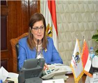 وزيرة التخطيط: انخفاض معدلات البطالة وتحقيق نمو إيجابي يؤكد قوة الاقتصاد المصري