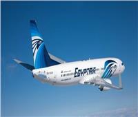 غدًا.. مصر للطيران تسيّر 57 رحلة تنقل ما يقرب من 6 آلاف راكب