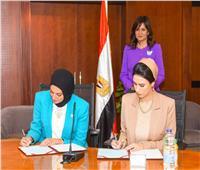 معاون وزيرة الهجرة: نسعى لمشاركة المصريين بالخارج في «حياة كريمة»