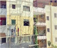 القليوبية تفتح ملف طلاء المنازل .. «قطع المرافق» عن المخالفين
