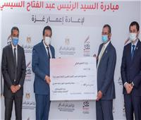 «تحيا مصر» يكشف تفاصيل تبرع الجامعات بـ57 مليون جنيه لإعمار غزة | فيديو