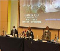 بدء اجتماع وزراء مياه «حوض النيل» الشرقي