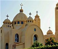 الكنيسة القبطية تحي تذكار بناء كنيسة العذراء بمسطرد
