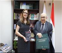 مدير مكتبة الإسكندرية يستقبل سفيرة كوبا