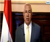 وزير الزراعة: مصر أحرزت تقدمًا ملموسًا في مكافحة التصحر والجفاف| فيديو