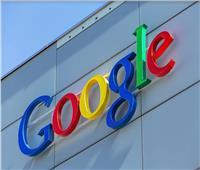 «جوجل» تعلن عن خدمة جديدة.. تعرف عليها
