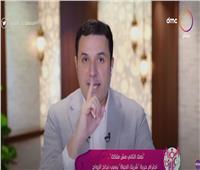 استشاري نفسي يطالب بإصدار «رخص» للمقبلين على الزواج  فيديو