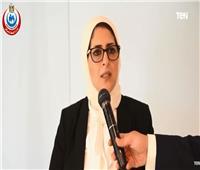 وزيرة الصحة تكشف عن موعد استقبال شحنة جديدة من لقاح استرازينيكا |فيديو
