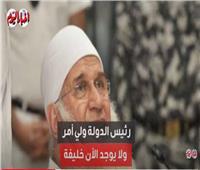 فيديو جراف| أقوال محمد حسين يعقوب في قضية «داعش إمبابة»
