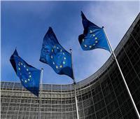 الاتحاد الأوروبي يطلب الانضمام لمنتدى غاز شرق المتوسط بصفة مراقب