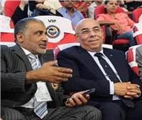 مصر تستضيف بطولة البريميرليج للكاراتيه