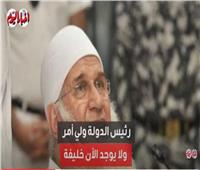 باحث  في الحركات الإسلامية: «يعقوب» لعب دور الوسيط.. والآن تراجع عن أفكاره