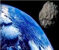 كويكب ضخم «يخدع» العلماء ويلتف حول الأرض