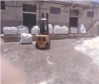 ضبط 84 طن ملح «مغشوش» فى حملة تموينية بـ«غرب الاسكندرية»