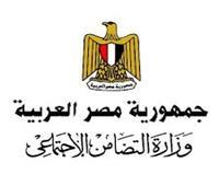 «التضامن»تستعرض جهود رفع كفاءة الأداء الحكومي والمؤسسي