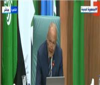 أبو الغيط: نتحمل نصيب من المسؤولية فيما حدث بالقضية الفلسطينية