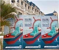 رئيس «لقومي السينما»: «إيفر جيفين» ملهمة مهرجان الإسماعيلية