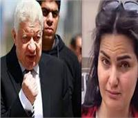 تأجيل نظر دعوى مرتضى منصور ضد سما المصري لـ٢٣ يونيو
