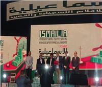 إجراءات احترازية مشددة خلال مهرجان الإسماعيلية للأفلام التسجيلية والقصيرة