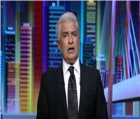 بعد غياب 6 أشهر.. وائل الإبراشي يعود لبرنامج«التاسعة» خلال أيام