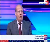عبد الحليم قنديل يكشف تفاصيل نتائج قمة جنيف.. فيديو