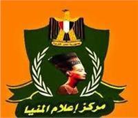 «تكنو شكوى».. مبادرة في المنيا لحل مشكلات المواطنين