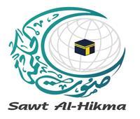 «التعاون الإسلامي» يدعو المشرعين الأوربيين لعدم الخضوع لهواجس الإسلاموفوبيا