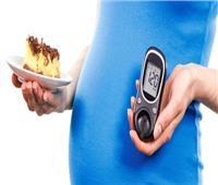 يصيب بين 4-5% من السيدات.. أعراض سكر الحمل