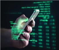 إكتشاف خللا في خوارزمية تشفير بهواتف محمولة